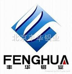 北京建筑铝型材