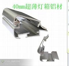 北京肯德基铝型材