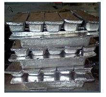 HOT SELL: Lead Antimony Ingot