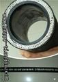 Multi-Spiraled Hydraulic Rubber Hose-4SH