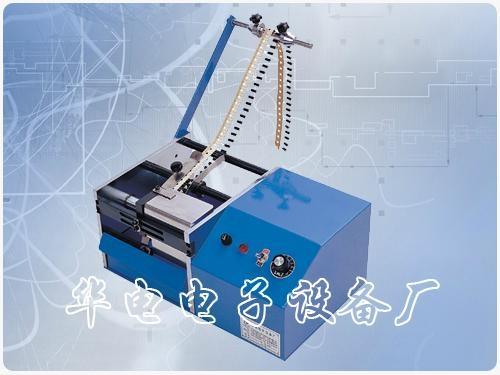 全自動單邊帶式元件切腳機 1