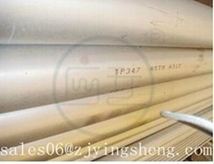 TP347 stainless steel pipe