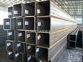 square steel pipe shs tubes