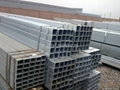 thick-walled rhs rectangular tubes