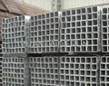 low alloy square steel pipe 1