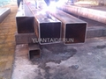 constructual steel hollow sections pipe