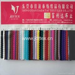 shiny polyester spandex swimwear fabric