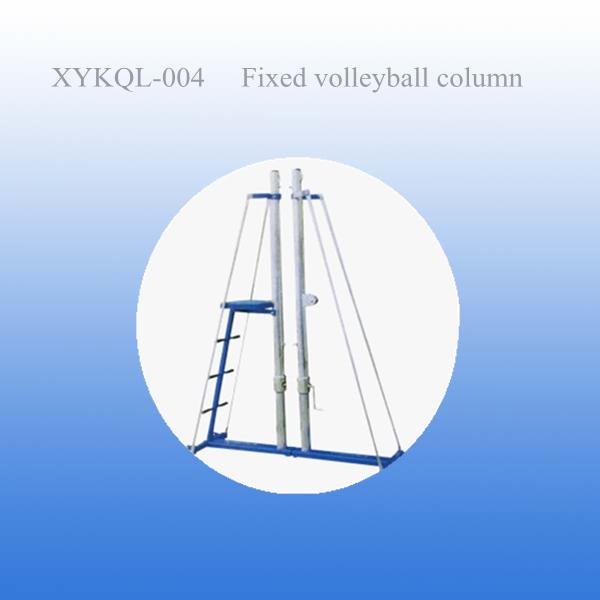 Volleyball Equipment 3