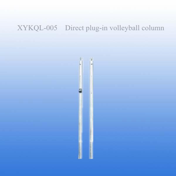 Volleyball Equipment 4