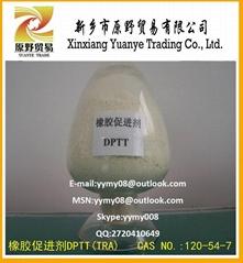 Hot sell rubber accelerator DPTT(TRA)