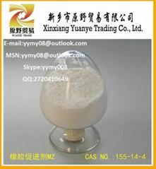 Best selling Rubber accelerator MZ(ZMBT)