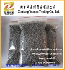 Yuanye supply Rubber Antioxidant 6PPD(4020)