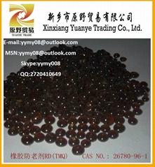 High purity Rubber antioxidant RD(TMQ)