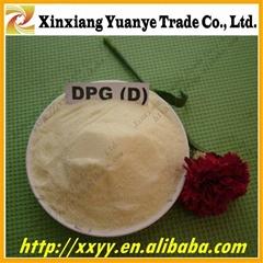 SGS passed Rubber accelerator DPG(D)