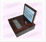 甘肃晨光BM10带主机键盘鼠标一体式翻转器