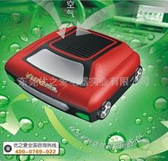 車載空氣淨化器