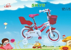 children Bike with Doll Seat