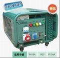 CM8000輕型快速全自動冷媒