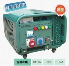 CM8000輕型快速全自動冷媒回收機