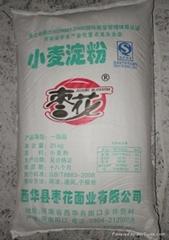 河南小麥澱粉價格
