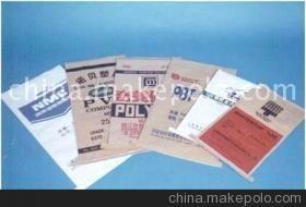 三合一纸塑复合袋 1