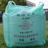 三合一纸塑复合袋 3