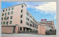 Dongguan Chao Yue Labels & Accessories Factory