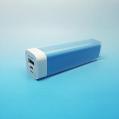 1500mah mobile charger for cell phone