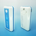 the newest 5200mah portable power bank
