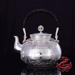Si  er Tea kettle Tea Pot-Harmony Chicken Family