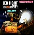 感應LED球泡燈,雷達感應球泡燈,微波LED燈泡 1
