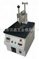 Central pressurized fiber optic