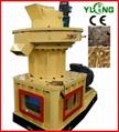 XGJ560 wood pellet machine