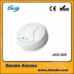 Smoke detector prices