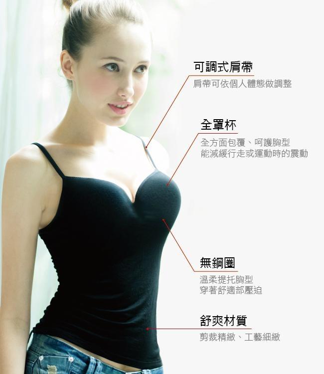 J&G seamless camisole bra  1