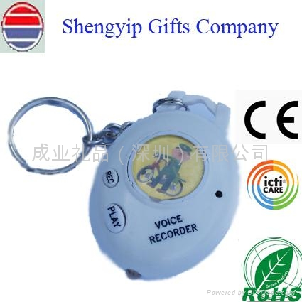 recordable sound keychain 1