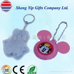 plastic talking keychain