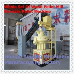 Yugong Efficiency Centrifugal Ring Die Wood Pellet Mill