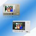 """4.3"""" Monitor Handfree Video Doorphone"""