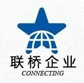 Purchase Agent in yiwu 1