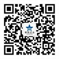 Purchase Agent in yiwu 3