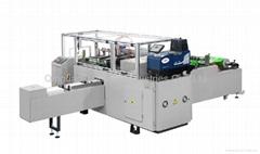 A4 Paper Packaging Machine