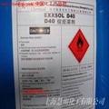 Exxsol D40  石油干