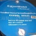 Exxsol D60 无味溶剂