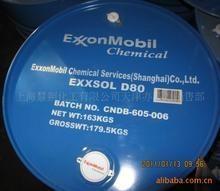 Exxsol D80 美孚溶劑油