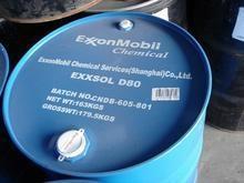 Exxsol D110  放电加工油