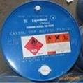 DSP80/100  挥发性脱芳烃溶剂油 3