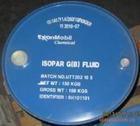 DSP80/100  挥发性脱芳烃溶剂油 5
