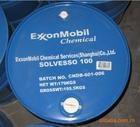 Solvesso 100  芳烴溶劑