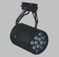 LED track light series 3